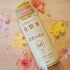 マヌカラ / クリアモイストローション マヌカハニー化粧水(by ●こころん●さん)