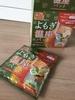 IMG_9152.JPG by 紗月216さん