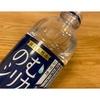 B064230F-F589-4098-9… by こえりちゃさん