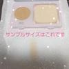 2021-08-31 20:06:58 by **がおちゅ**さん