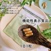 2021-08-23 08:40:02 by もっころ姫さん
