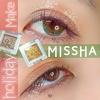 MISSHA(ミシャ) / グリッタープリズム シャドウ(by ぼろたまさん)