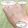 88C1666C-4333-41C5-BE1B-51752A066CD6.jpeg by メイ子☆彡さん