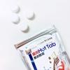 ホットタブ重炭酸湯 / 薬用ホットタブ重炭酸湯Classic(by つーーーさんさん)