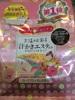 IMG_0744.JPG by たらればころりんさん