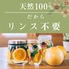 F0AA6A43-5645-467F-8451-E0875126A6F5.jpeg by OREちゃんさん
