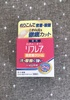 B592346C-F704-41E7-9831-DFF7B64C564B.j… by ○○sary○○さん