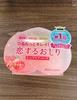 ペリカン石鹸 / 恋するおしり ヒップケアソープ(by ○○sary○○さん)