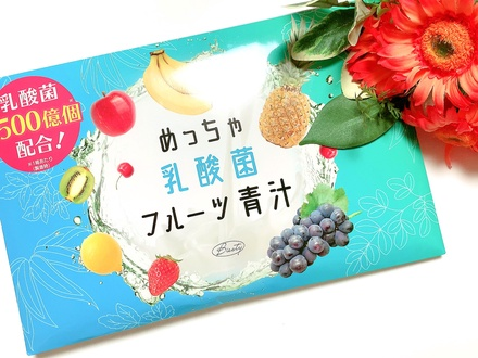 D383241A-F6B2-4EF3-9E9D-C6332A48E391.jpeg by 東京OLさん