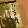 image.jpeg by おこめ!!さん