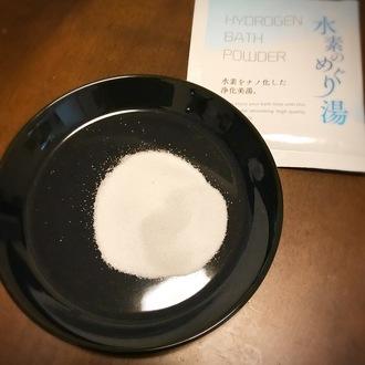 IMG_0148.JPG by chocominchocomiさん