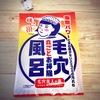 BCE7B8B7-954A-4DE7-8… by chocominchocomiさん