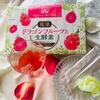2020-03-26 22:38:21 by ピーチ姫(o^-)bさん