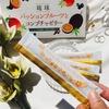 2020-03-30 10:32:23 by ピーチ姫(o^-)bさん