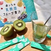 2020-08-04 09:53:46 by ピーチ姫(o^-)bさん