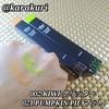 IMG_20210802_162651_… by karakuri☆さん