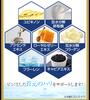 7E81D1F2-120F-44FA-8… by にっきー1989さん