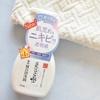 なめらか本舗 / 薬用泡洗顔(by suguri555さん)