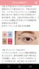 Screenshot_2017-05-25-23-52-43.png by ももロールさん