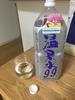 エスオーシー / 温泉水99(by yukipocotaさん)