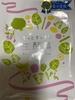 FABIUS / もっとすっきり生酵素(by みき19800929さん)