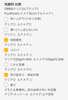 10CBEAAD-F11C-442E-862A-770E816BF547.jpeg by くれあちょるさん
