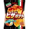 2017-02-25 14:47:17 by 森内ぴそさん