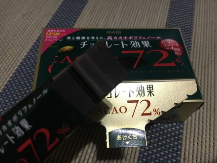 E3F4FABE-36FF-4398-89C9-9C1F02F07A76.jpeg by つんみつんさん