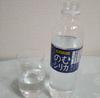 Screenshot_20200730-… by ☆あやぽよ☆さん