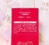 459E581F-DB31-4E8A-8… by sweet_berry2さん