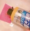50A79CD5-5C6D-4890-8D56-53517417E631.jpeg by sweet_berry2さん
