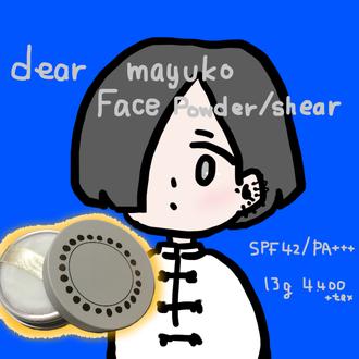 フェイスパウダーの画像