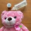 IMG_5304.JPG by **pinkuma**さん