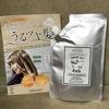 28B20800-8E30-4CC3-94D9-9979F2A75C5A.jpeg by **pinkuma**さん