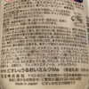 2017-12-13 08:21:56 by Pugyuさん