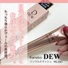 09AC667F-D0BC-4B07-B… by nene.2378さん