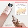 BE69C469-5D06-438F-B… by nene.2378さん