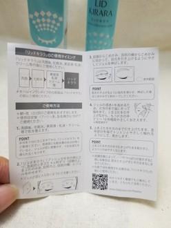 2019-09-05 21:41:45 by ohananokiさん