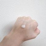 IMG_20210921_205106_860.jpg by 白いおもちちゃん さん