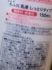 20-04-06-13-51-37-756_deco.jpg by 桃ももみさん