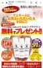 PicsArt_04-22-07.19.… by まめ...さん