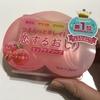 ペリカン石鹸 / 恋するおしり ヒップケアソープ(by r*rose*さん)
