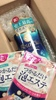 8057898A-34F6-4EBC-9802-BF14C321C537.j… by *ありぺ*さん