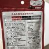 98A80B10-E814-4C63-8… by **ふちふちこ**さん