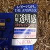 2019-11-08 10:18:27 by みらいんちょさん