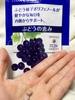キッコーマンニュートリケア・ジャパン / ぶどうの恵み(by からだおもいさん)