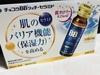 70CFC7CD-3AB5-4C5C-9… by hana..★さん