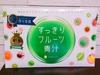 2018-02-25-06-39-46.jpg by sara7さん