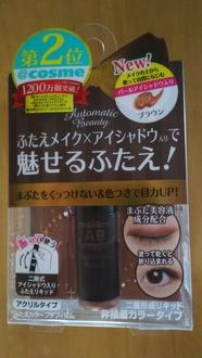 DSC_0127.JPG by ゆきだるみゃさん