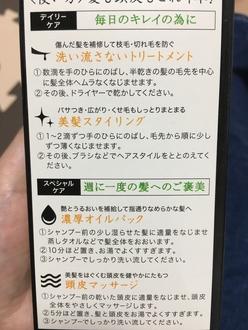 by ●しょーきち●さん の画像